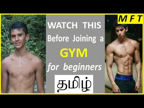 WATCH this Before Joining a GYM | Mens Fashion Tamil
