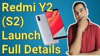 Xiaomi Redmi Y2 Or S2 {Upcoming Smartphone Redmi } - Amazon Exclusive In Hindi