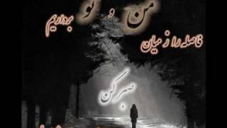 MOHSEN YEGANEH BA KHIALE TO + Lyrics & Translation