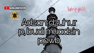 Muadzin - Adzan Dzuhur
