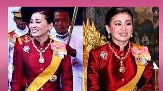 3 มิถุนายน 2564 เนื่องในวันเฉลิมพระชนมพรรษา  สมเด็จพระนางเจ้าฯพระบรมราชินี