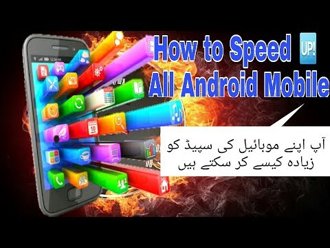 How To Speed Up Any Android Mobile! Android Phone Ki Speed Kaise Zayada Karte Hain