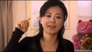 薬師丸ひろ子とドラマあまちゃんの鈴鹿ひろ美は天然キャラ。 あなたとハ...