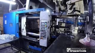 Изготовление деталей методом литья под давлением