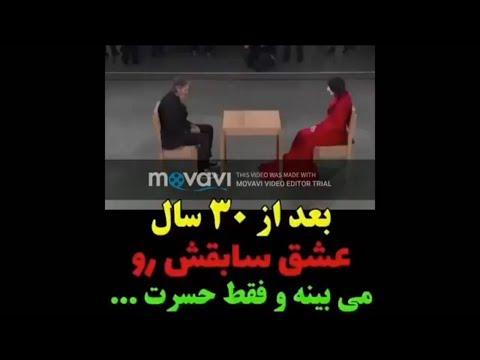 Saleh Salehi - Refighe Ghadimi     صالح صالحی -رفیق قدیمی