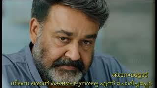 Lalettan in villain malayalam movie whatsapp status