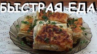 Простая еда  быстрые рецепты  Простой  завтрак за 5 минут