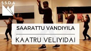 Kaatru Veliyidai - Saarattu Vandiyila DANCE | AR Rahman, Mani Ratnam | #ShashiSenthan