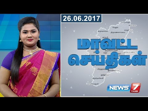 Thumbnail: Tamil Nadu District News | 26.06.2017 | News7 Tamil