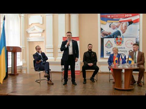 Житомир.info | Новости Житомира: Представники польського Уряду приїхали до Житомира на бізнес-форум - Житомир.info