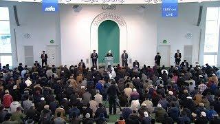 Friday Sermon (Urdu) 5 Jan 2018: Financial Sacrifice and Waqfe Jadid 2018