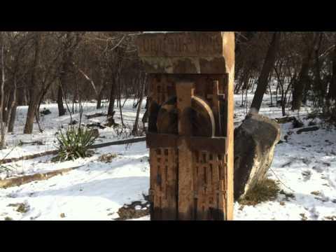 Армянский каменный крест (хачкар)