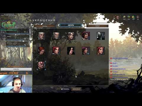 The Witcher 3: Wild Hunt. Прохождение игры на 100%