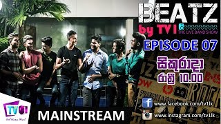 TV 1 | BEATZ | EP 07 | MAINSTREAM  | 22-12-17 (FULL VIDEO) Thumbnail