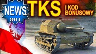 TKS na superteście i kod bonusowy - NEWS - World of Tanks