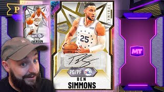 NBA 2K20 My Team OPAL BEN SIMMONS WOAH! THIS AINT FAIR!!!