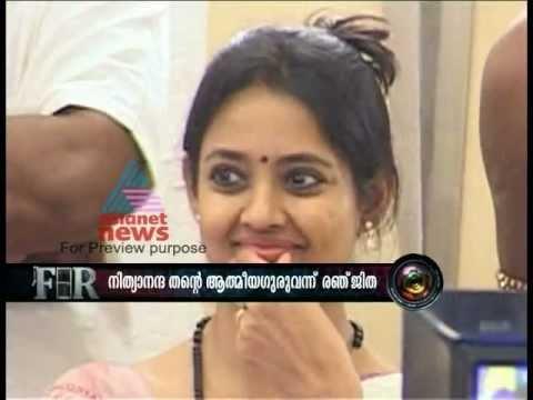 Swamy Nithyananda is like a spiritual teacher to me,says Actress Ranjitha