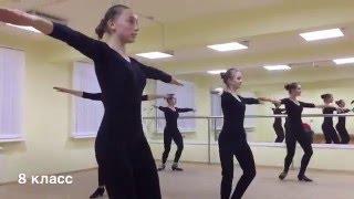 Урок народного танца. Ленинская ДШИ. 2015