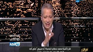 آخر النهار| مش هتصدق من هو حسام الحسيني مخرج أغنية