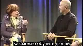 Друзья Н.В.Левашова. Русские субтитры.