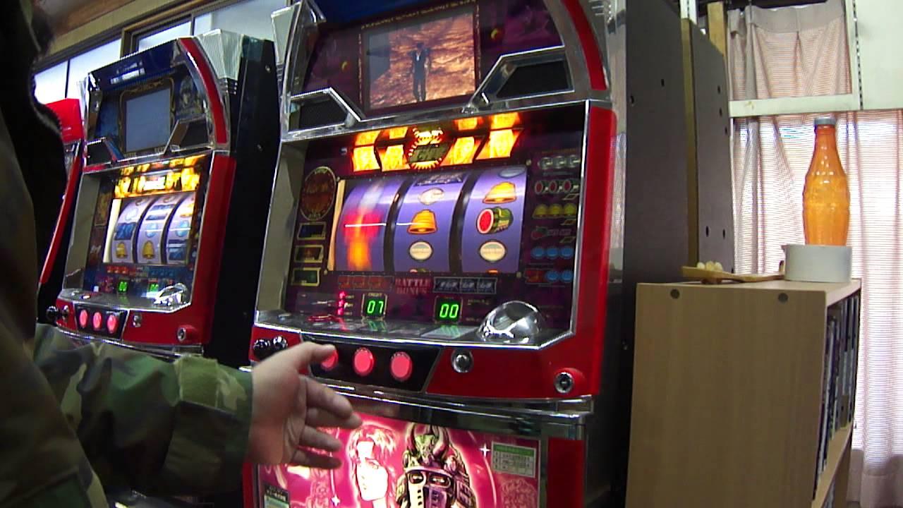Slot Gambler