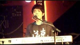 2009 04 23蕭閎仁 我沒有錯@公館河岸