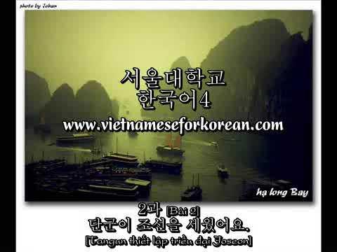 Giáo trình nghe Seoul Cuốn 4 Bài 1 và bài 2 [www.vietnameseforkorean.com]