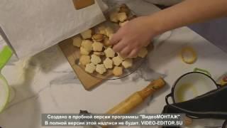 Amicissimo: Бисквитное печенье для малышей