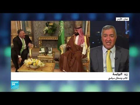 لماذا طرحت واشنطن الحل السلمي مع طهران؟  - نشر قبل 4 ساعة
