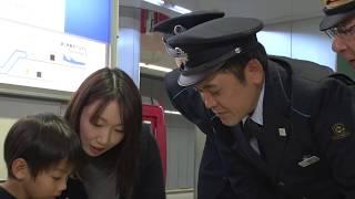 記事はこちら:http://travel.watch.impress.co.jp/ (動画提供:京急電...
