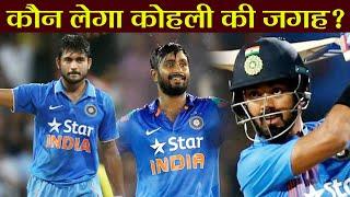 cricketer ambati rayudu biography
