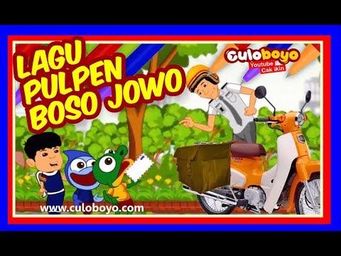 Pulpen Boso Jowo ( Lagu Anak Bahasa Jawa) | Lagu Anak Culoboyo