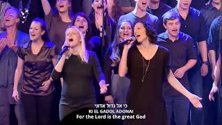 Sing to the Lord...Lovely Hebrew Christian Song(subtitles)