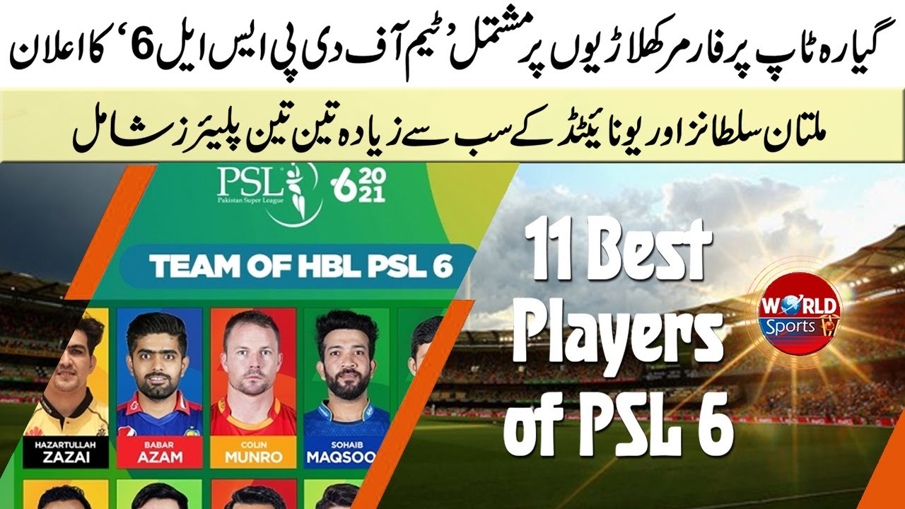 PCB announced Team of the PSL 6   PSL 2021 top players   PSL 6 best playing XI