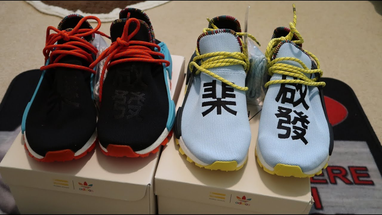 c2c90dcd7971c1 Adidas NMD Hu Pharrell Williams Inspiration Pack Clear Sky + Black Sneaker  Unboxing