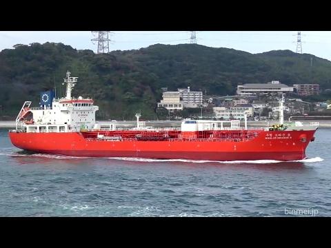 WOOLIM DRAGON 9 - WOOLIM SHIPPING oil/chemical tanker