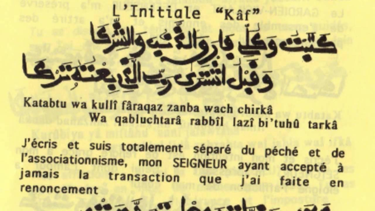 khassida moukhadimat
