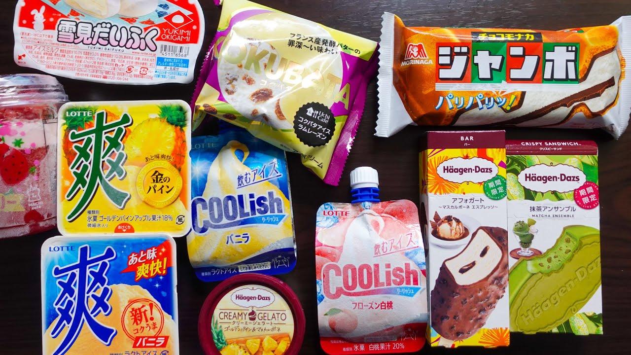 GELATI GIAPPONESI - TOMMASO & YURI VS FOOD Ep. 8