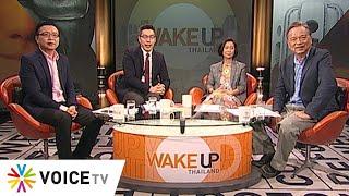 #WakeUpThailand ประจำวันที่ 15 เมษายน 2564