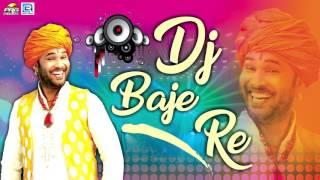 Download Hindi Video Songs - DJ MIX - DJ Baje Re | Richhpal Dhaliwal | FULL Mp3 Song | PRG Music | New Rajasthani Song 2017