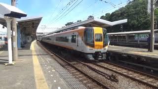 近鉄22000系22405編成+22600系22660編成特急名古屋行き発車
