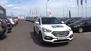 Hyundai Santa FE | Тест-драйв в АвтоГЕРМЕС