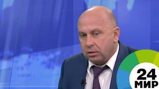 Ветеран «Альфы» рассказал, можно ли было предотвратить события в Керчи - МИР 24