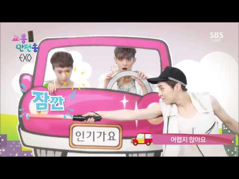 [HD]130721 EXO - Road Traffic Safety Song 2