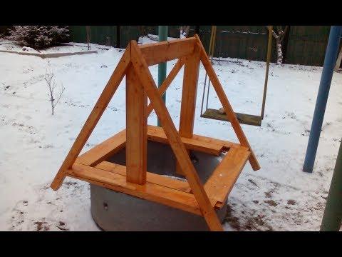Делаем крышу для колодца (Make a roof for the well)