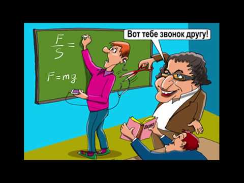 Весёлые картинки и карикатуры про СТУДЕНТОВ ко дню Студента