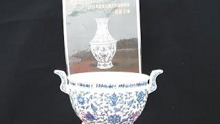 투게더강남 010-2940-0048/중국도자기/실시간/…