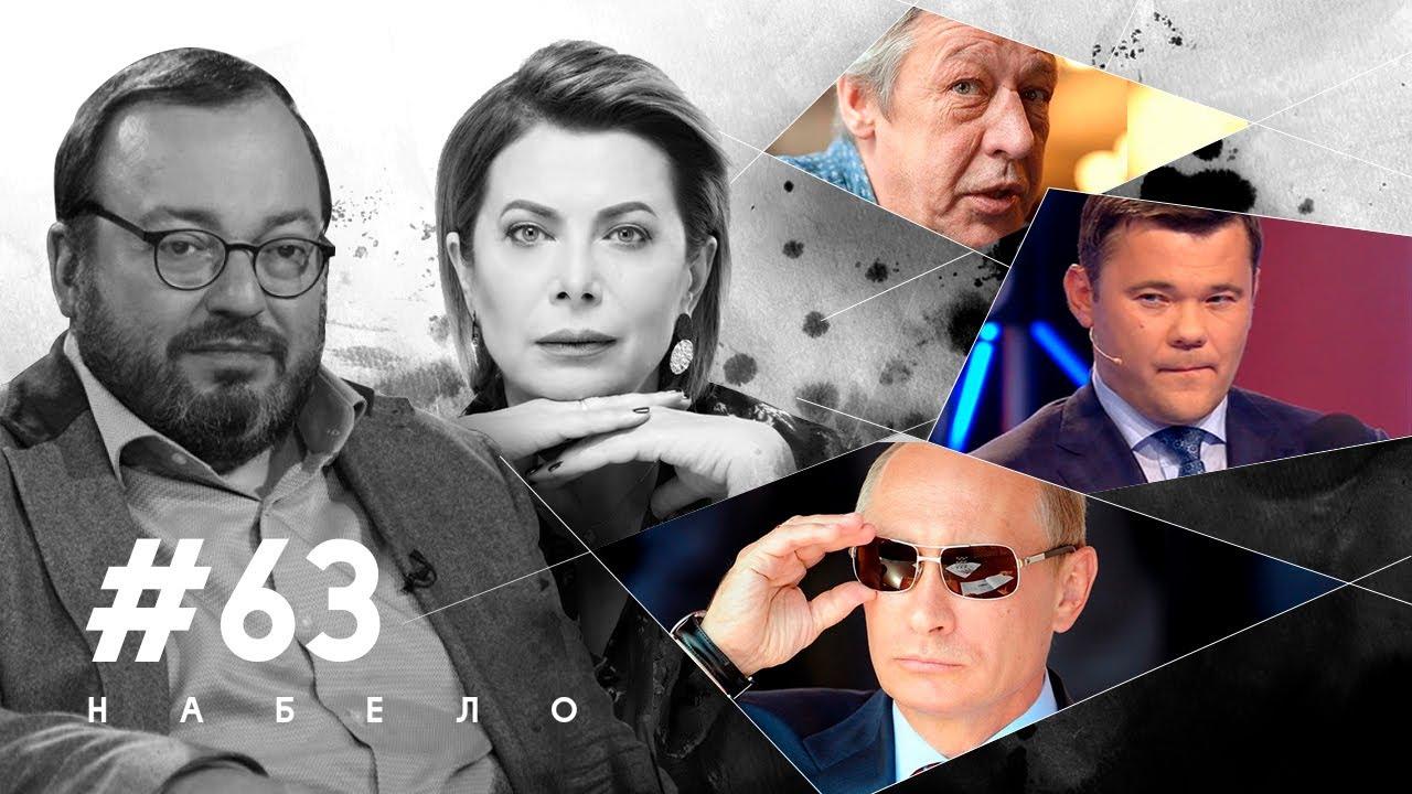 Кто готовит заговор в Украине, тайные планы Путина   #НАБЕЛО