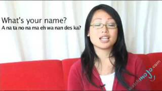 Japanese Translations - How To Say What's Your Name