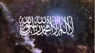 سورة الكوثر بصوت الشيخ ياسين الجزائري Surat Al-Kawthar